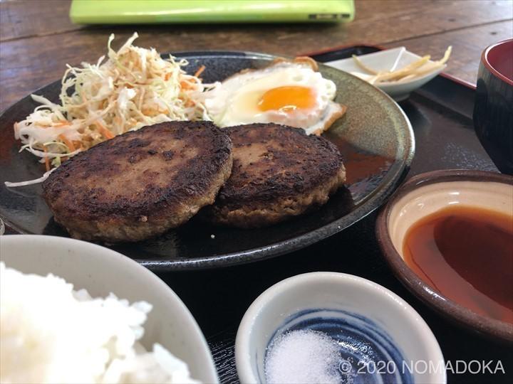キッチンみさき 石垣牛ハンバーグ定食