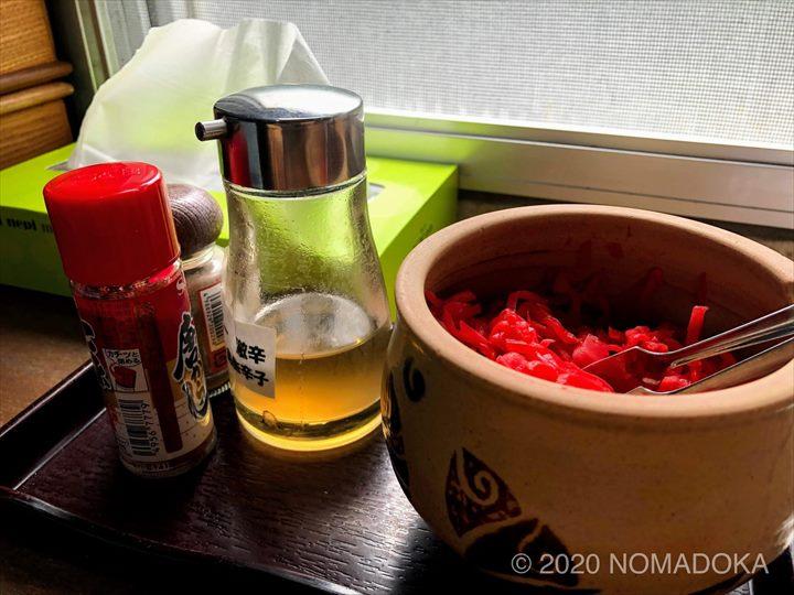 明石食堂 調味料 紅ショウガ