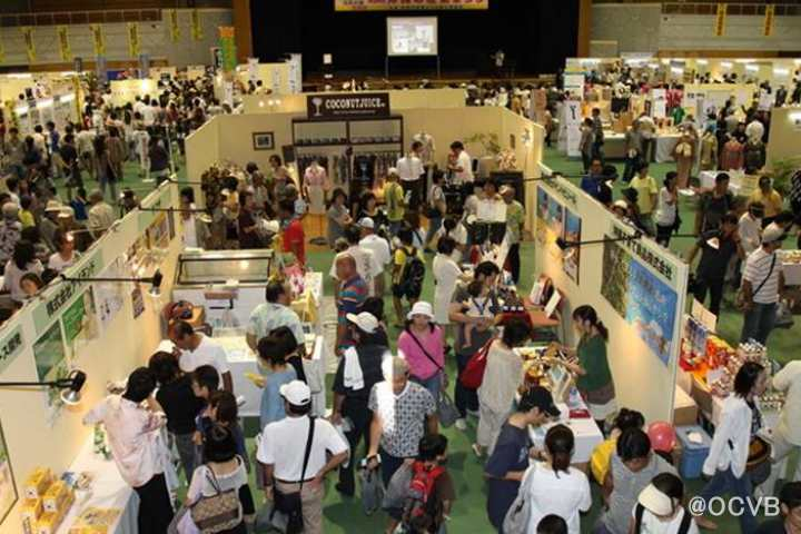 沖縄 10月 イベント 沖縄産業まつり