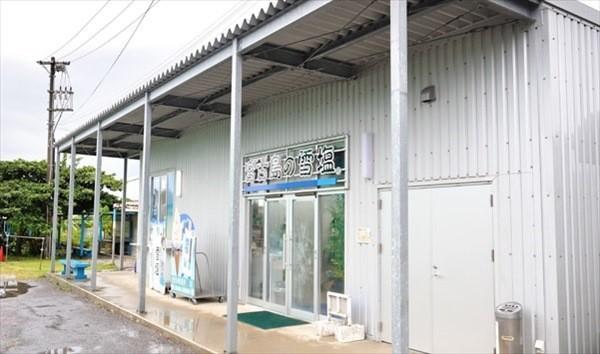 宮古島 冬 雪塩ミュージアム