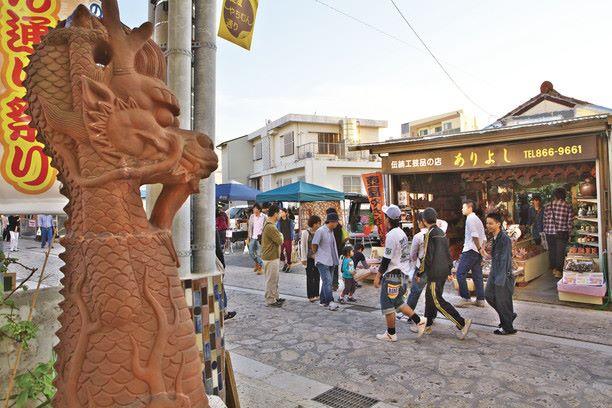 沖縄 11月 イベント 壺屋やちむん通り祭り