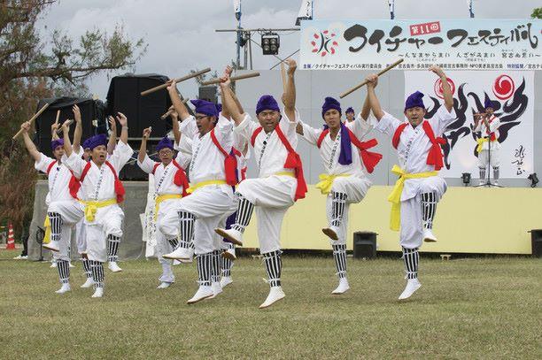 沖縄 11月 イベント クイチャーフェスティバル