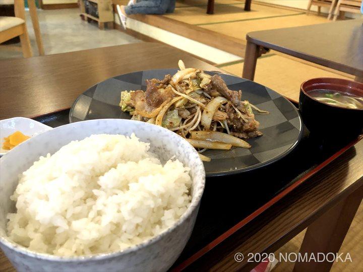 ひまわり食堂 牛スタミナ定食