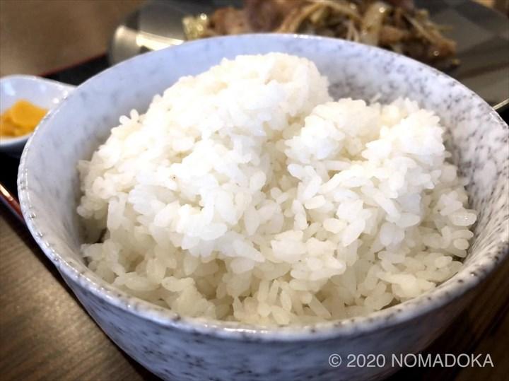 ひまわり食堂 白米