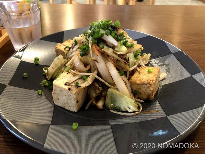 ひまわり食堂 野菜チャンプルー