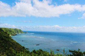 知る人ぞ知る絶景穴場スポット「ジュゴンの見える丘」に行ってきたよ!!