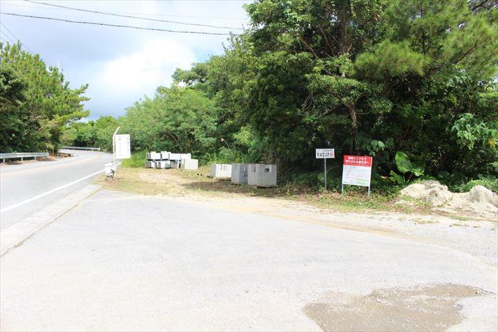 ジュゴンの見える丘 丸宮リサイクルセンター