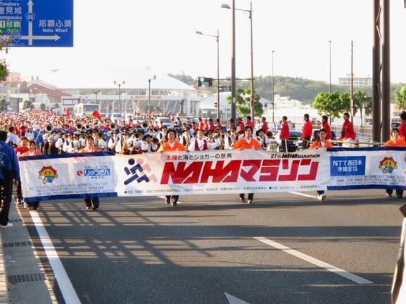 沖縄 12月 イベント 那覇マラソン
