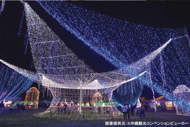 沖縄 1月 イベント 新春の宴