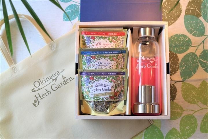 沖縄 お取り寄せ Okinawa Herb Garden