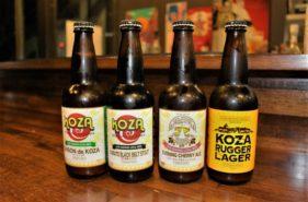 コザ麦酒工房の特製ビールで楽しむ沖縄と酔いどれ