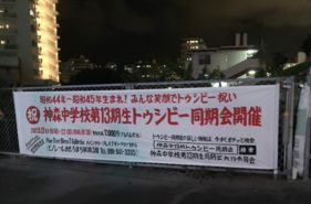 沖縄の独特な慣習10|沖縄に潜む「おや?」遭遇できたらラッキー?!