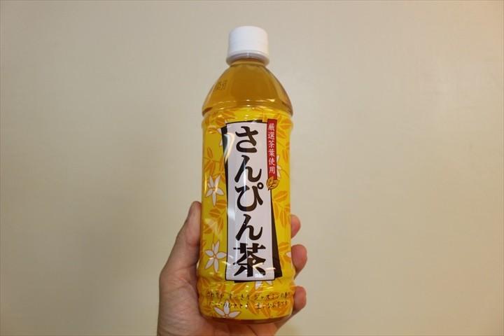 沖縄 慣習 さんぴん茶