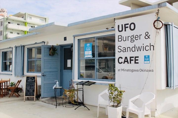 港川外人住宅 UFO Burger&Sandwich CAFÉ 外観