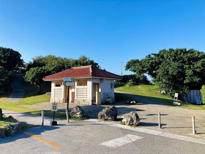 泊城公園 駐車場 公衆トイレ