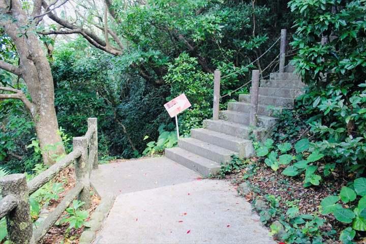 伊江島 タッチュー 階段