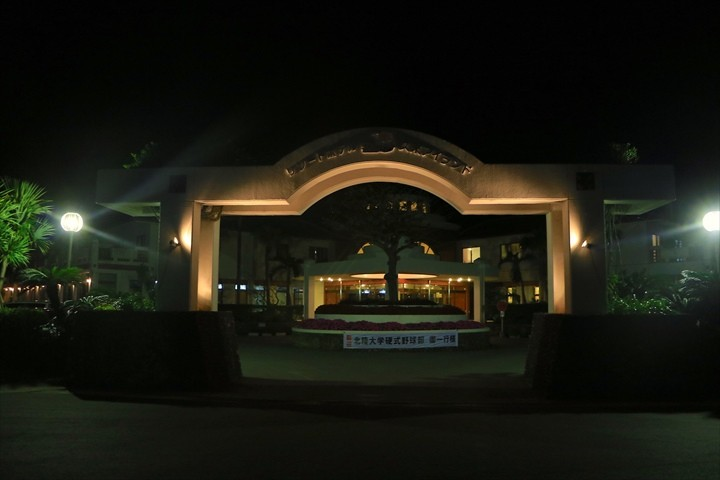 久米島 一周 リゾートホテル久米アイランド