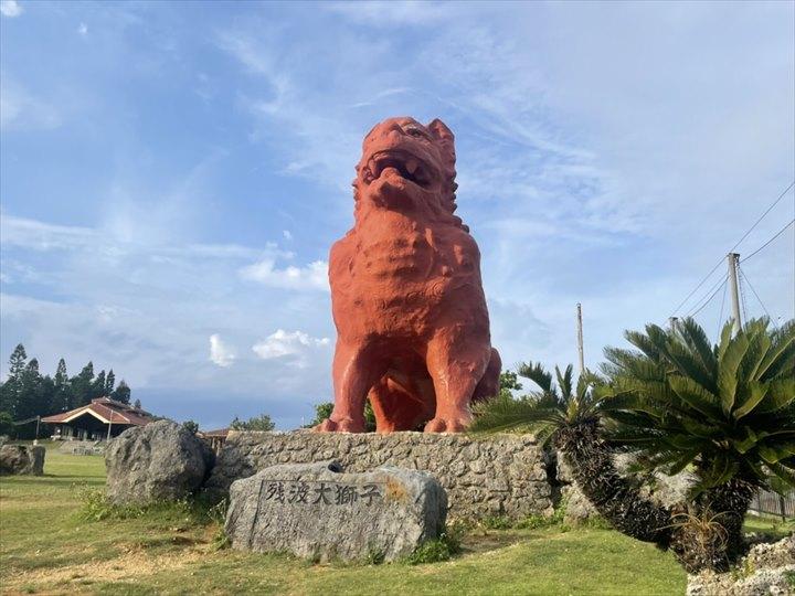 沖縄 珍スポット 巨大シーサー