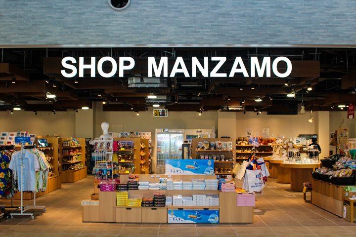 万座毛周辺活性化施設 SHOP MANZAMO