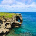 沖縄の定番観光地【万座毛】がパワーアップ!さっそく行ってきた!